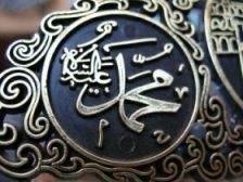 شبهة تعلم محمد صلى الله عليه وسلم  من الشعوب المحيطة