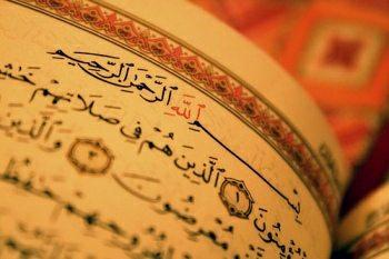 من بديع الإيجاز والإطناب في القرآن الكريم