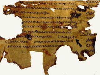 قنبلة مخطوطات البحر الميت اللاهوتية