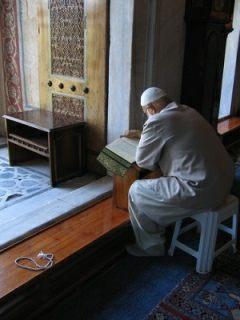 ظهور الإسلام على الدين كله