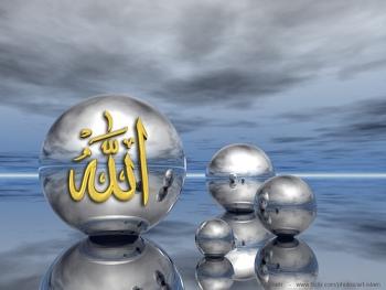 الله الواجد… حقيقة عقلية علمية شرعية