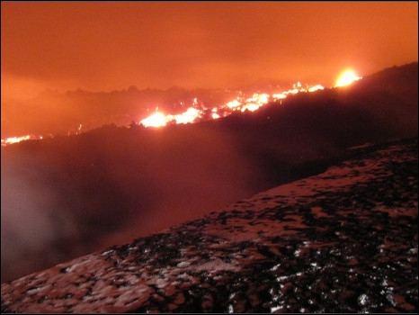 وقفات مع بركان آيسلند