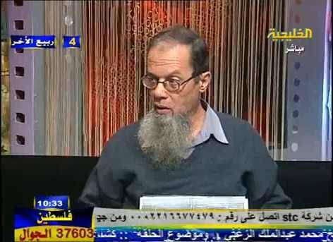 اسلام الدكتور وديع احمد الشماس السابق