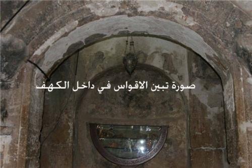 كهف الرقيم في أبو علندة في الأردن