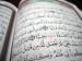 شبابية القرآن وفتوته