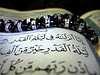 من أسرار البيان في أمثال القرآن: مثل المنافقين