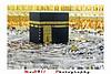 المعارضون للإعجاز العلمي في القرآن والسنة