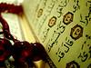 تأملات إيمانية من سورة تبارك ج2