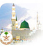 ذكر النبي الخاتم ووصف أمته ومكان