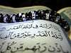 تطور دراسة الإعجاز القرآني على مر العصور