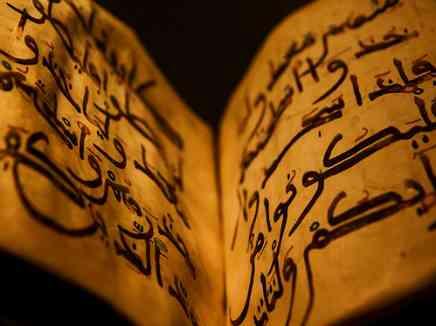 ظهر منكروا السنة (القرآنيون)  وصدق رسول الله صلى الله عليه وسلم