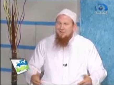 قصة اسلام الداعية الألماني بير فوجل ابو حمزة
