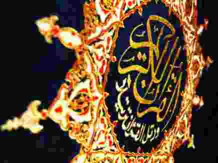 هم العدو فاحذرهم: اللاغون في القرآن وخطرهم على الأمة
