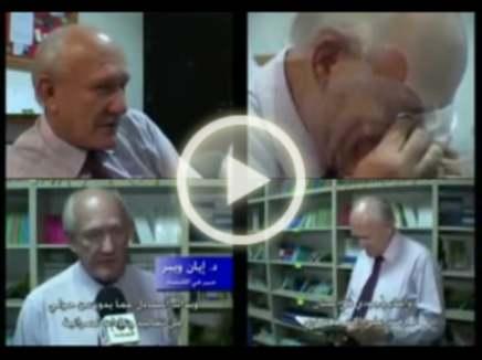 إسلام عالم إقتصاد بريطاني أثناء زيارته إلى لبنان