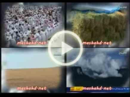 قصيدة مؤثرة للشيخ سعود الشريم عن شح وقلة الامطار