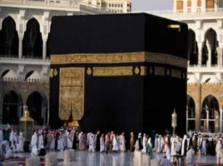 صور من سماحة الإسلام