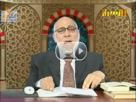 والسماء ذات الرجع الدكتور زغلول النجار فيديو