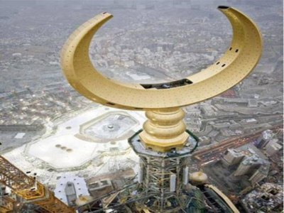علو البناء في مكة على رؤس الجبال من علامات قرب قيام  الساعة