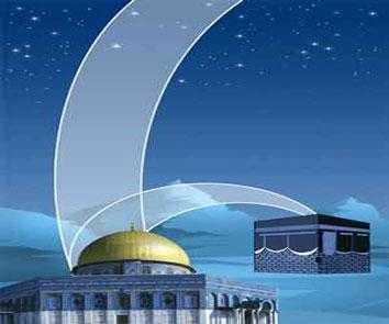 معراج النبي صلى الله عليه وسلم في كتب أهل الكتاب المخفية