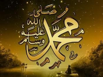 البشارات بنبي الله محمد صلى الله عليه وسلم في الإنجيل