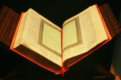 شبهة أن القرآن الكريم ابتدعه فكر سيدنا محمد