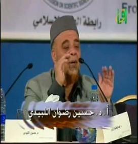 د. حسين رضوان سليمان اللبيدي