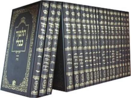 البشارات بالإسلام في الكتب المقدسة مملكة الله