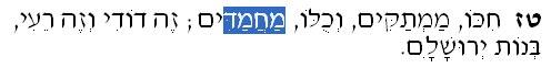 فيلم وثائقي الحقيقة الصارخة النبي 13.jpg