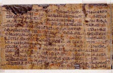 مخطوطه ايبور تحدثنا بفرعون وقومه