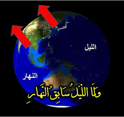 http://quran-m.com/userfiles/image/hena/23566.jpg