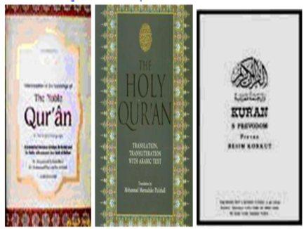 القرآن الكريم.. تأملات في بعض شهادات الغربيين المُنصفين.